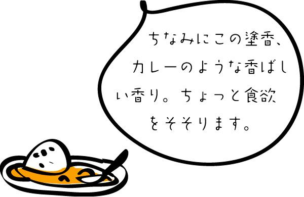 阿字観06